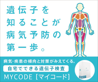 mycode-b-2